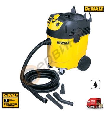 Прахосмукачка за сух и мокър режим DeWalt D27902 - 1380W