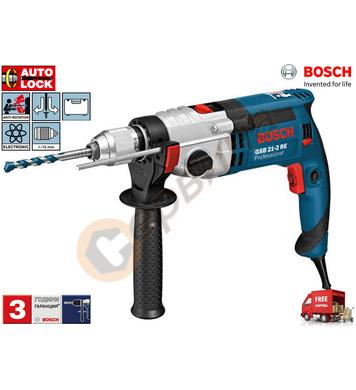 Двускоростна ударна бормашина Bosch GSB 21-2 RE 060119C500 -