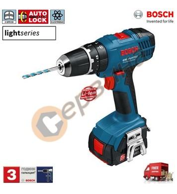 Акумулаторен ударно-пробивен винтоверт Bosch GSB 14,4-2-LI 1