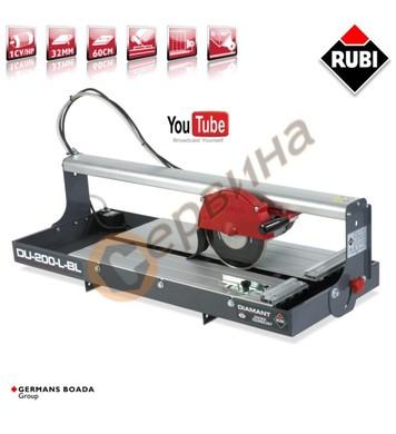 Машина за рязане с вода Rubi DU-200-L-BL 730W/1Hp