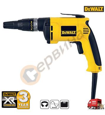 Електрически винтоверт DeWalt DW275K - 540W