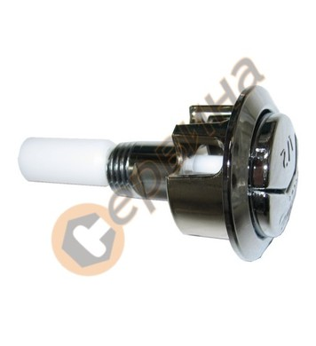 Двустепенен бутон за изпразващ механизъм NI1005