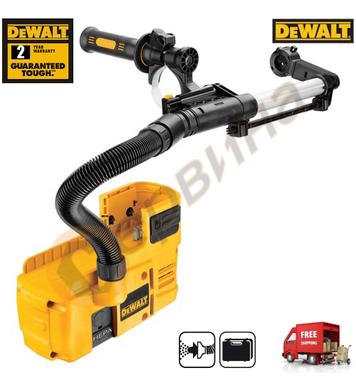 Система за прахоулавяне DeWalt D25302DH