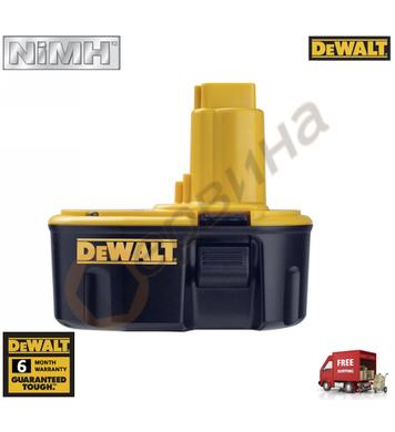 Акумулаторна батерия DeWalt DE9503 - 18V/2.6Ah NiMH