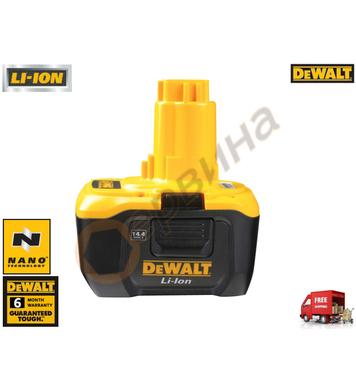 Акумулаторна батерия DeWalt DE9140 - 14.4V/2.0Ah Li-Ion