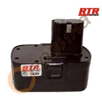 Батерия за винтоверт акумулаторен 12V 1000mA ELK40212