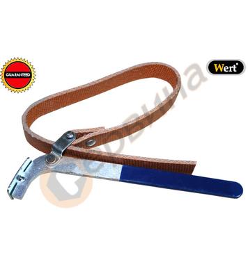 Ключ за маслен филтър WERT W2649