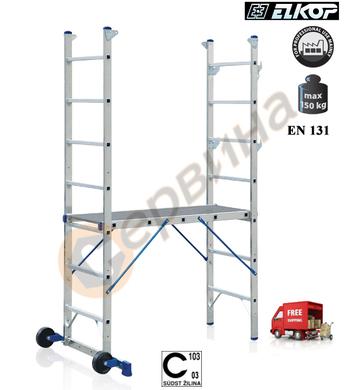 Подвижно алуминиево скеле Elkop HPP5750
