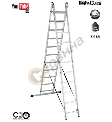 Алуминиева двураменна стълба Elkop VHR Т - 2x8бр