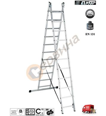 Алуминиева двураменна стълба Elkop VHR H - 2x11бр