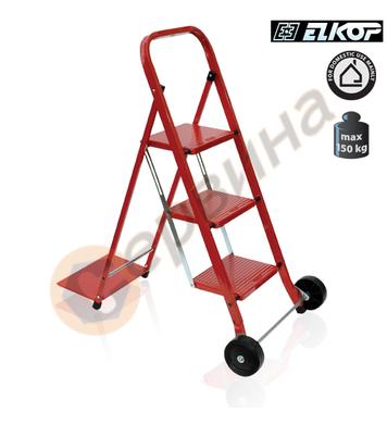 Стоманена стълба - количка Elkop ORW 3D - 3бр широки стъпала