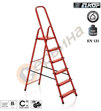 Стоманена стълба Elkop JOR 307 - 6+1бр