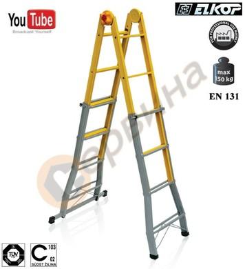 Многофункционална стоманена стълба Elkop B 45 FS - 4x5бр