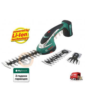 Акумулаторна ножица за трева и храсти Bosch ASB 10.8 LI 0600