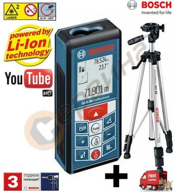 Лазерна ролетка Bosch GLM 80 06159940A1 - 80м