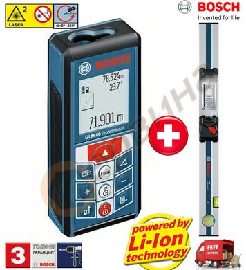 Лазерна ролетка Bosch GLM 80 + Измервателна шина R60 0601072