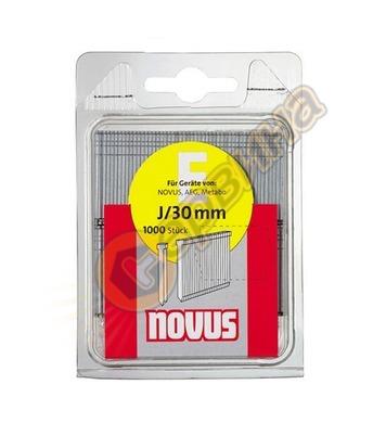 Пирони за такер Novus Е тип J/30мм. 1000бр. блистер