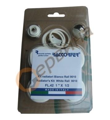 Комплект за монтаж на алуминиеви радиатори Raccorfer