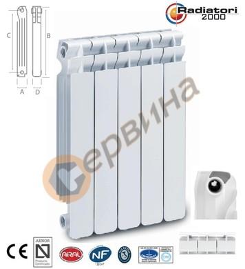 Алуминиев радиатор Kaldo 350мм. 122W