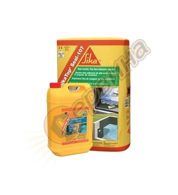 Двукомпонентна хидроизолация Sika TopSeal 107 25кг SK001