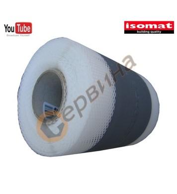 Хидроизолационна лента 12см х 10м. Isomat ISO001