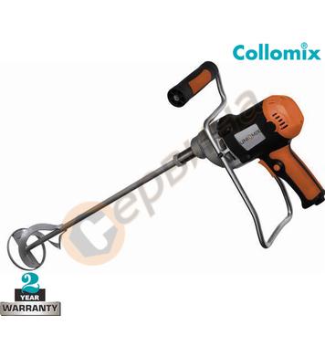 Бъркалка/Миксер Collomix Unimix U850  20.351 - 850W