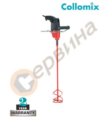 Бъркалка/Миксер Collomix Unimix RG 720 E  29.519 - 720W