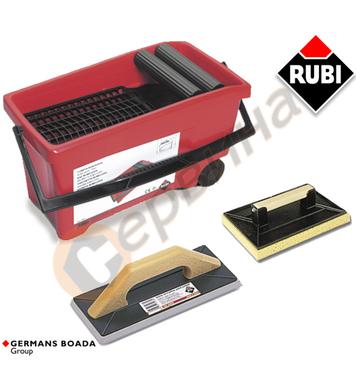 Комплект кофа за фугиране Rubi KIT Rubiclean 69915