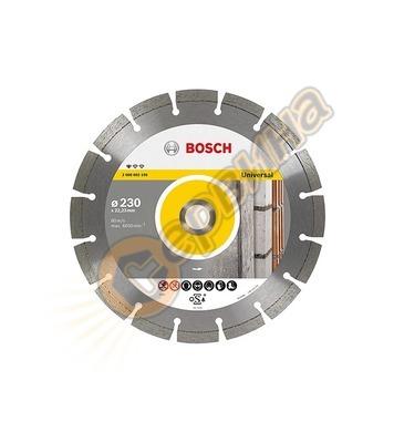 Диамантен диск Bosch Universal 2608602195 - ф230x22.23мм