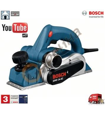 Ренде Bosch GHO 26-82 Professional 710W 0601594303