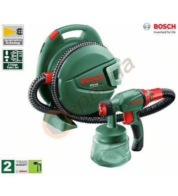 Пистолет за пръскане на бои Bosch PFS 65 0603206100 - 280W