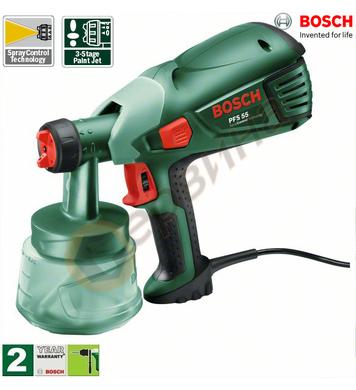 Пистолет за пръскане на бои Bosch PFS 55 0603206000 - 280W