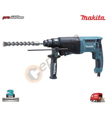 Перфоратор Makita HR2300 - 720W