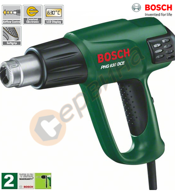 Пистолет за горещ въздух Bosch PHG 630 DCE 060329C708 - 2000