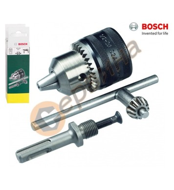 Патронник с SDSplus адаптер-адаптор Bosch 1.5-13мм 260700098