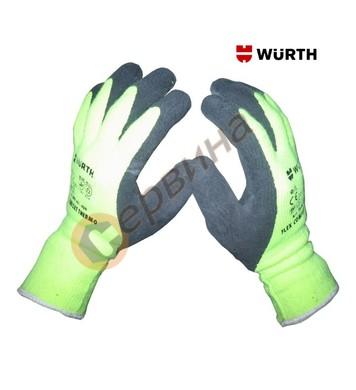 Термо ръкавици Flex Cool Comfort Wurth - Категория 2