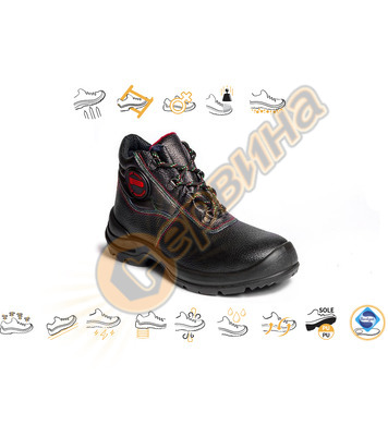 Работни обувки с метално бомбе Panda Mistral 96939 S3 SRC -