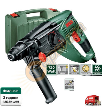 Перфоратор Bosch PBH 2800 RE 0603393020 - 720W