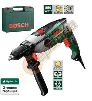 Ударна бормашина Bosch PSB 850-2 RE 0603173020 - 850W