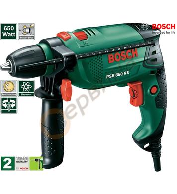 Ударна бормашина Bosch PSB 650 RE 0603128020 - 650W