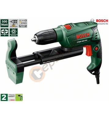 Ударна бормашина Bosch PSB 500 RA 0603127021 - 500W