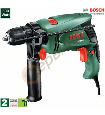 Ударна бормашина Bosch PSB 50 0603126025 - 500W