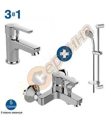 Комплект смесители за баня Vidima Calista 3 в 1 B1435AA