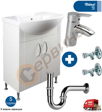 Комплект шкаф за баня, мивка, смесител, сифон и 2бр. спирате