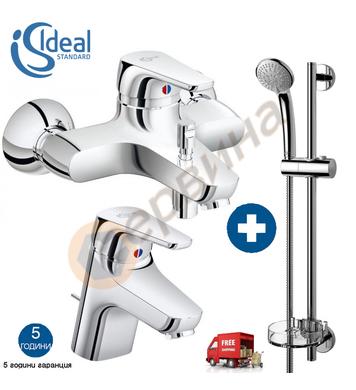 Комплект смесители за баня S Ideal Standart Cerasprint
