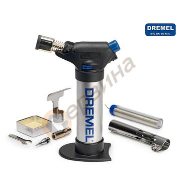 Мини газова горелка Dremel VersaFlame F0132200JA