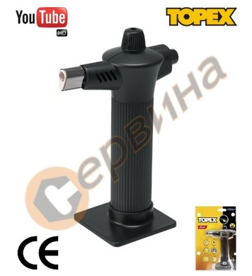 Мини газова горелка Topex 44E106