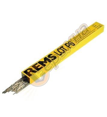 Припой твърд Rems Lot P 6 160220