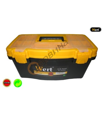 Куфар за инструменти Wert W9102 - 16