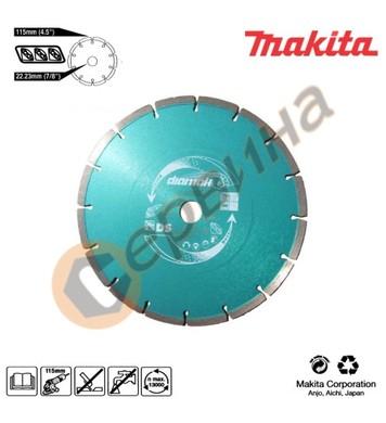 Диамантен диск Makita diamak 115x22,23мм P-34665